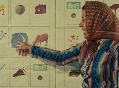 Six Selected Kiarostami Shorts